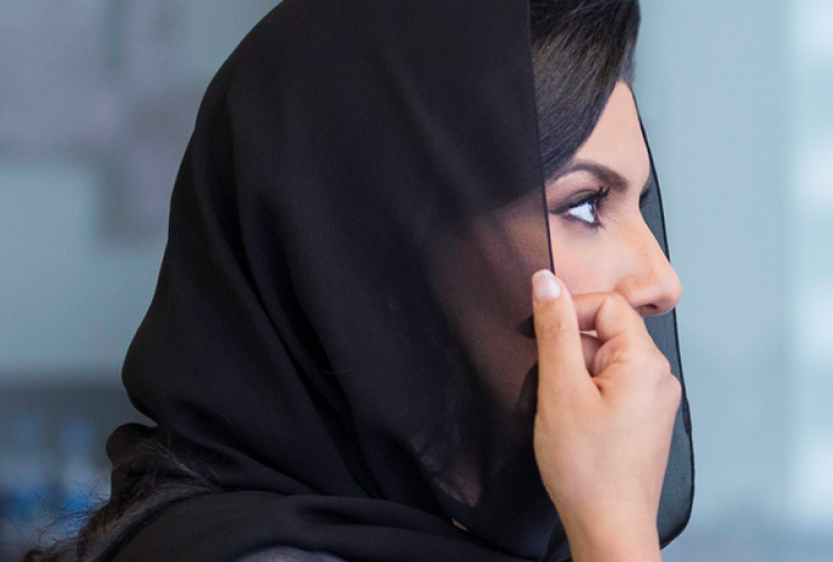 Opening doors to opportunity: A conversation with Princess Reema bint Bandar Al Saud