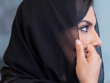 A conversation with Princess Reema bint Bandar Al Saud