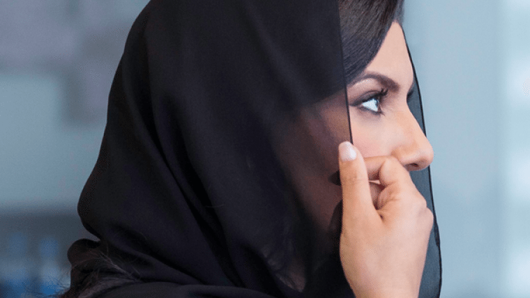 A conversation with Princess Reema bint Bandar Al Saud