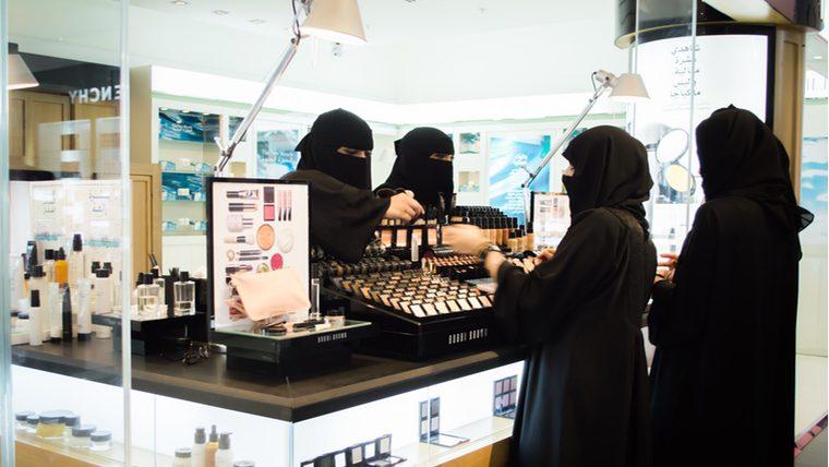 Opening Doors to Opportunity: A Conversation with Princess Reema bint Bandar Al Saud 5